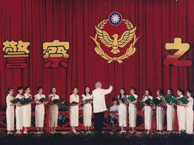 Le choeur de l'opéra de la ville de I-Lan lors de l'anniversaire de la Police taïwanaise dirigé par Michel Rochat. ©Carole Alkabes